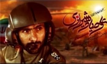 کمیک استریپ شهیدان صیاد شیرازی و بروجردی منتشر میشود