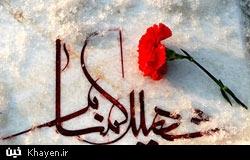 برپایی قافله عزاداری به همراه تشییع پیکرهای مطهر ۵ شهید گمنام در اصفهان