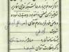 وصيت نامه مسعود ادهمي